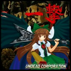 一撃 (Ichigeki) - UNDEAD CORPORATION