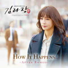 Chief Kim OST Part.2 - After Romeo
