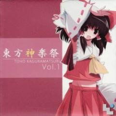 Toho Kaguramatsuri Vol.1 - Kaminogi Works