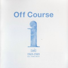 i (ai) -All Time Best- (CD2) - OFF COURSE