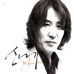 Shower - Jo Gwan Woo