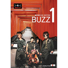 Morning Of Buzz (Repackage)