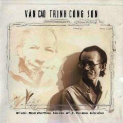 Văn Cao - Trịnh Công Sơn - Various Artists