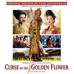 Curse Of The Golden Flower (Hoàng Kim Giáp) (CD2) - Shigeru Umebayashi