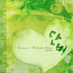 Drama - French Kiss - Danbi ((Piano))