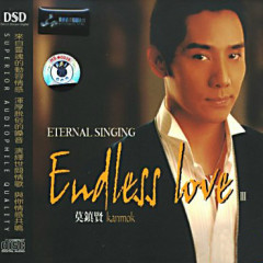 Eternal Singing Endless Love III