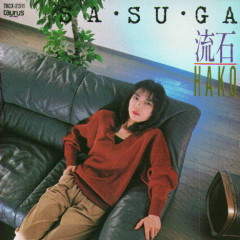 SA-SU-GA - Hako Yamasaki