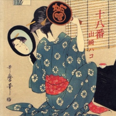 十八番 - Hako Yamasaki