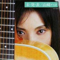 Mihappyo - Hako Yamasaki