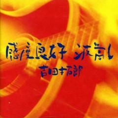 Kando Ryoukou Nami Takashi