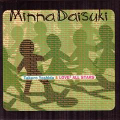 Minna Daisuki CD1