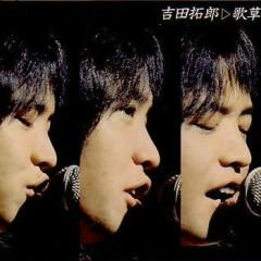 Complete Works of Takuro Yoshida CD1
