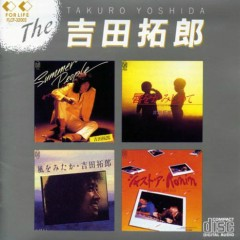 The Takuro Yoshida - Takuro Yoshida