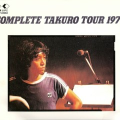 COMPLETE TAKURO TOUR 1979 CD1