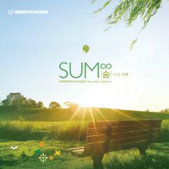 숨(SUM∞) GREENPLUGGED Omnibus Album