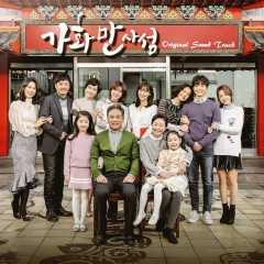 Happy Home OST