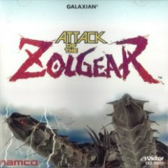 Namco Game Sound Express Vol.16 - Galaxian 3 Attack of the Zolgear OST