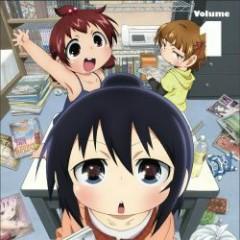 Mitsudomoe Zouryouchuu! Limited Edition Bonus CD 1 Honki Sentai Gachiranger Original Soundtrack - Yasuhiro Misawa