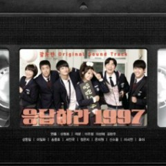 Reply 1997 Director's Cut OST