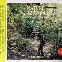 大地的窗口 / Nature