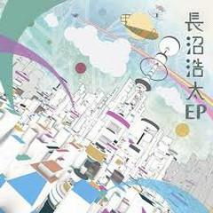 長沼浩太EP (Naganuma Kota EP) - Yes! We are Naganuma Kota