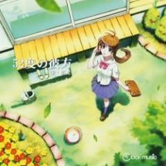 Gojuunido no Kanata / Daki kakaeru ude - CLOCK MUSIC