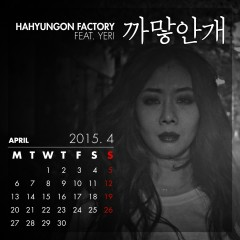 April 2015 Calendar - Ha Hyun Gon Factory