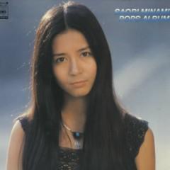 ポップスを歌う (Sings Pop) - Saori Minami
