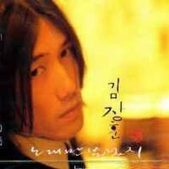 Just Sing A Song - Kim Jang Hoon