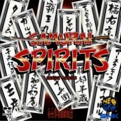 Samurai Spirits Image Album
