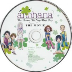 Anohana -The Flower We Saw That Day The Movie- Compilation Music CD
