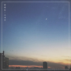 Night Sky (Single) - Four Seasons