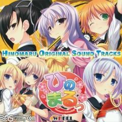 HINOMARU Original Soundtrack (CD2)