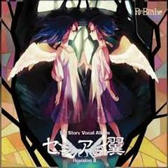 セシアの翼 (Sesia no Tsubasa) - Re:Birthё