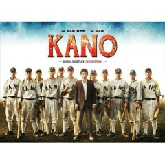 KANO Original Soundtrack