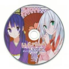 Inpyuri -Hito to Anata to Ayakashi to- Original Soundtrack  - Hagumi Nishizawa