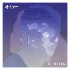 Not Enough (Single) - Din Din