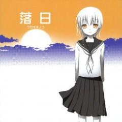 落日 (Rakujitsu) - Usagi Kinoko