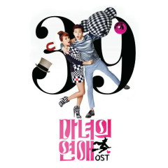 Witch's Love OST