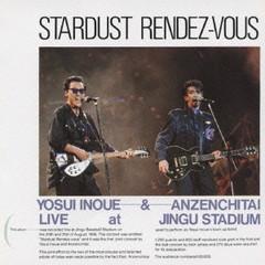 Stardust Rendezvous Yosui Inoue Anzenchitai Live at Jingu Studium  - Anzen Chitai,Yōsui Inoue