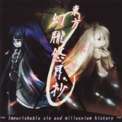 Touhou Genro Yugessho -Imperishable sin and millennium history- (CD2) - Magnum Opus