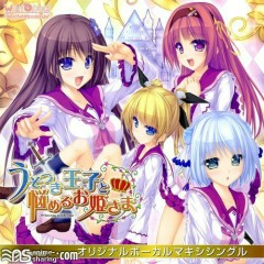 Usotsuki Ouji to Nayameru Ohime-sama -Princess syndrome- Original Maxi Single - Kotoko,Shihori