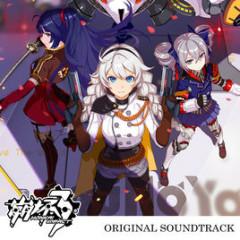 Honkai Impact 3 Original Soundtrack - Various Artists