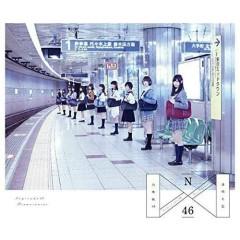透明な色 (Tomei na Iro) CD1