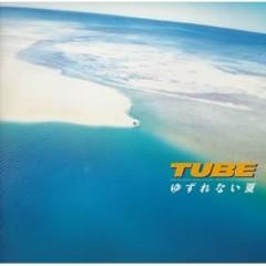 ゆずれない夏 (Yuzurenai Natsu) - TUBE