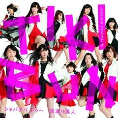 TIKI BUN / Shabadaba Doo (Du) / Mikaeri Bijin - Morning Musume. '14