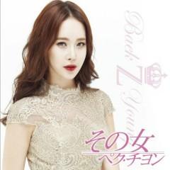 Sono Onna - Baek Ji Young