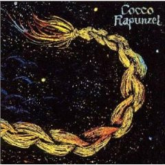 ラプンツェル(Rapunzel) - Cocco