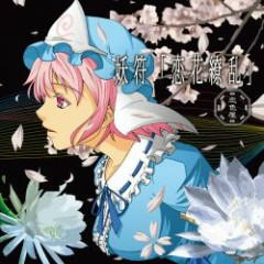 Youfu 'Renkaryouran' (CD2)