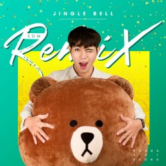 Jingle Bell Remix (Single)